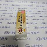 고급형 금 광약